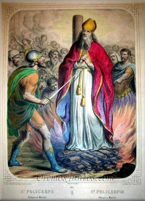 [천주교 세례명] 스미르나의 성 폴리카르포 축일 2월23일