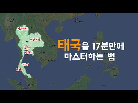 도이인타논 국립공원 투어 [태국/치앙마이] :: 줌줌투어 - 태국