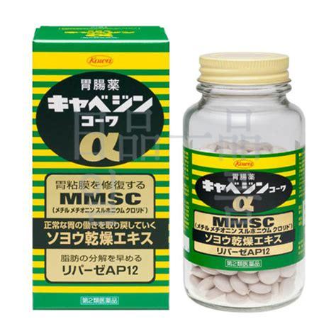 일본 카베진 알파 300정(코와제약, 일본위장약, 일본소화제)