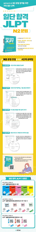 책소개 | 동양북스