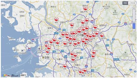 [대한적십자사] 헌혈의집 운영시간 확인하기 / 전국 헌혈의집