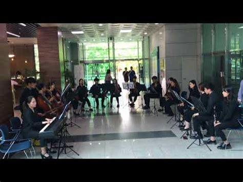 [PKNUO 2018 5월 도서관연주] 두번째 달 - 얼음연못 - YouTube