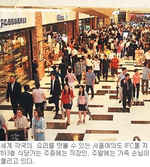 대형 오피스 건물에 맛집, 다 모여 있다-국민일보