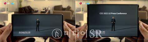 [CES 2021] 'CSR 의지' 선보인 삼성, 가상인간 '래아' 내세운 LG