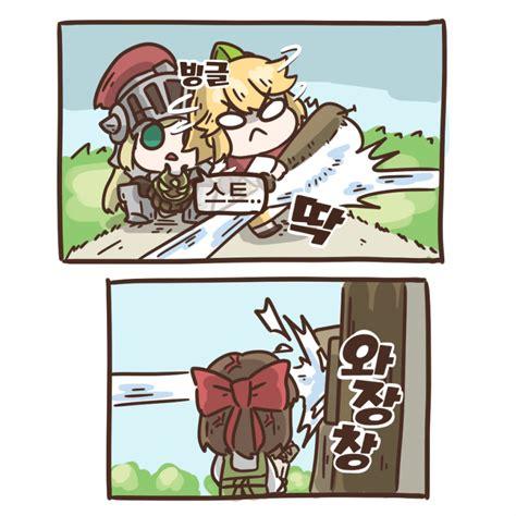 (가디언테일즈) 배틀볼하는 애기공주 manga > 만화방   뀨잉넷