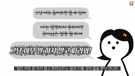 """""""그래, 나 신천지다"""" 정체 드러낸 '오픈 포교'로 전환 - 국민"""