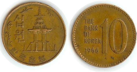 동전 희귀년도 가격 확인하고 돈벌기