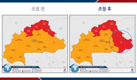 외교부, 한국인 납치 부르키나파소 동부주에서 '철수 권고'