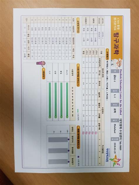 학원/학교/교육기관 시험지관리/시험채점관리/시험결과인쇄