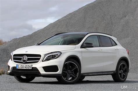[Gallery] Mercedes-Benz GLA 250 [50P] – World AUTOMobile