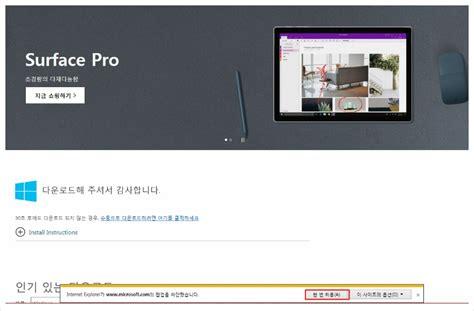 윈도우7 부팅 USB 만들기 윈도우7 usb 설치 window7 usb dvd download tool