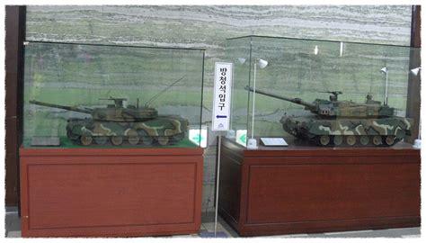옥포 길벗산악회 | 국회 의사당 방문 - Daum 카페