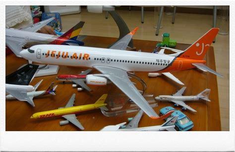 항공기 모형 비행기 - 아시아나 B777-200ER / 아시아나 스타