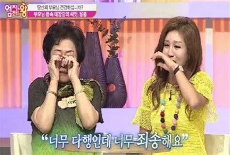 [엄지의 제왕] 김혜연, 녹화 도중 검사결과에 눈물 터뜨린 사연은