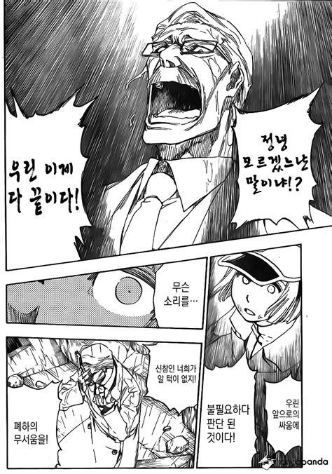 블리치 615화 번역 고화질 | 신작게임 소개 [GG게임]