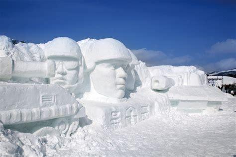 코오롱 블로그 The Funtastic :: 아름다운 설경이 펼쳐지는 겨울축제