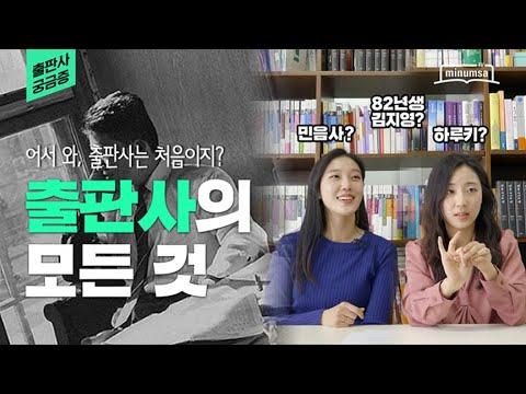 [보림출판사] 아티비터스 8기 모집 - 캠퍼스픽