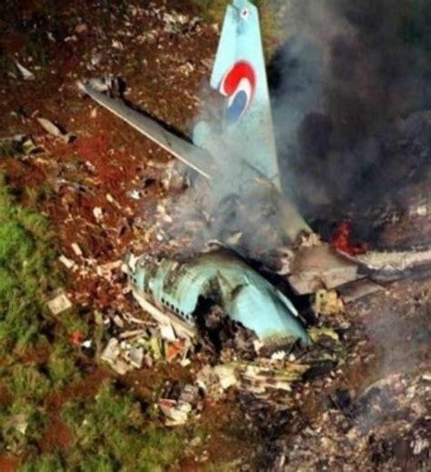 최악의 사고 대한항공 괌 비행기 추락사고 : 네이버 블로그