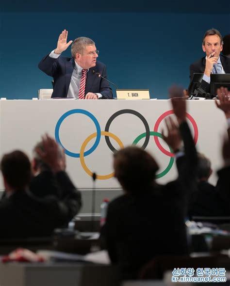 '중국 기여' 올림픽 '새 본보기' 수립