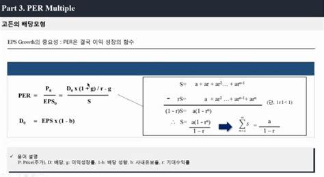 회계/재무/가치평가 종합 패키지 – FCB 금융학회