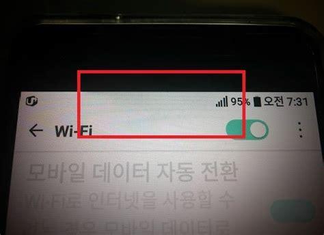 LG X스크린 리뷰 - 일주일 사용 후기 및 초기 불량 점검 포인트