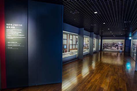 떴다! 경제통 :: 新박물관순례 | 서울 대한민국역사박물관