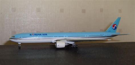 비행기 모형 이야기