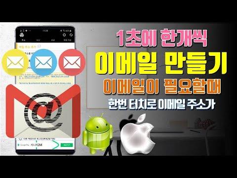 홈페이지(웹페이지) 만들기 (닷홈 무료 호스팅 사용) : 네이버