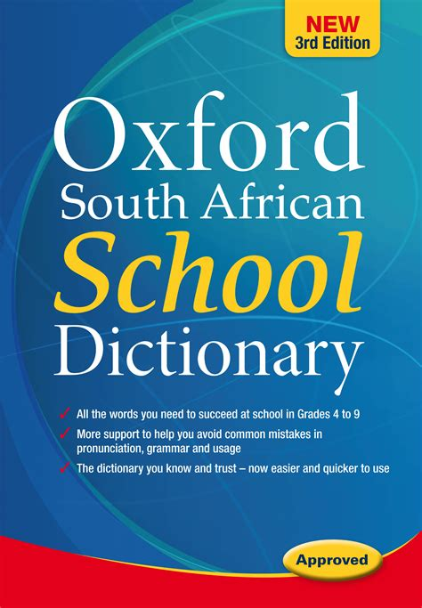 Oxford South African School Dictionary 3rd edition | WCED