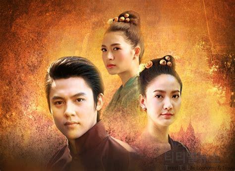 TVasia Plus, 태국 정통 로맨스 사극 '두 도시 이야기' 매일 2편씩