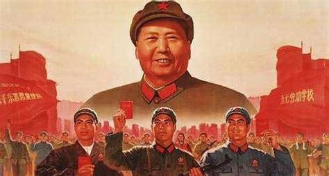 중국, 마오쩌둥의 문화대혁명