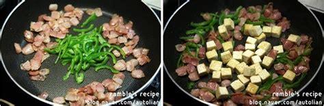[간단한 계란요리] 온가족 인기만점~ 만들기 참 쉬운 스크램블