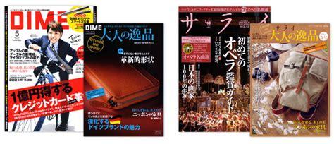 eigo   라쿠텐 일본: IC 레코더 초소형 보이스 레코더 USB 메모리 형