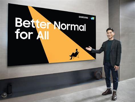 [CES2021]삼성·LG, 진화된 '홈 라이프' 주목…롤러블폰 등 혁신