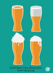생맥주 일러스트 ai 무료다운도 - draft beer illustration, 이미지 사용