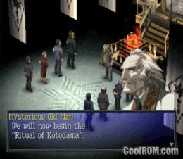 Persona 2 - Eternal Punishment ROM (ISO) Download for Sony Playstation / PSX - CoolROM