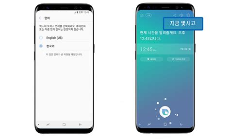 어제보다 오늘 당신을 더 잘 이해하는 빅스비, 10문 10답 – Samsung