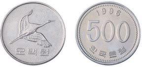 :: 우리나라 동전 가격 및 희소성