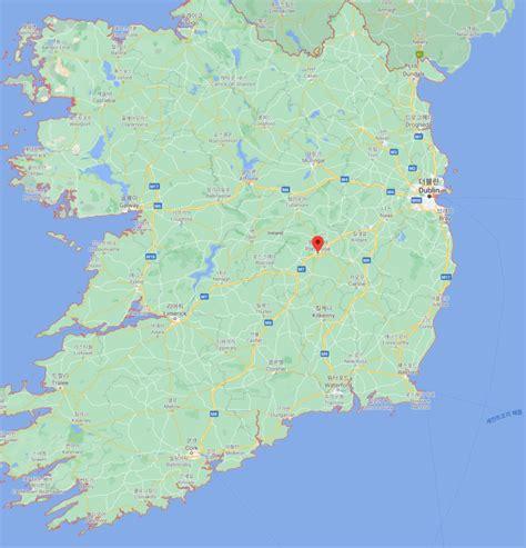 조용하고 차분한 나라 아일랜드 (사진 약간) : 클리앙
