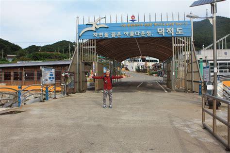 [덕적도] 인천에 이런 보석섬이?