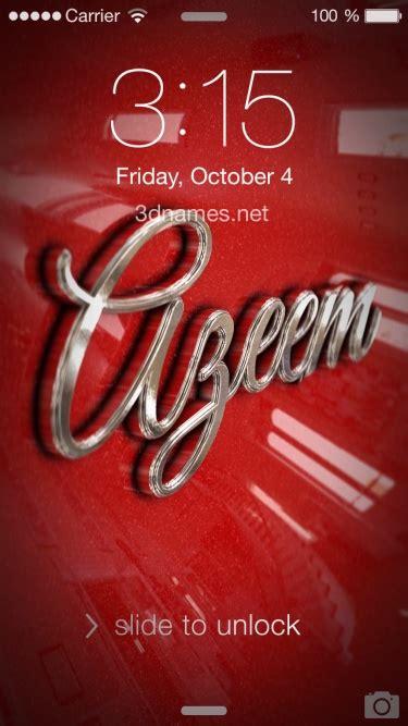 Download Azeem Name Wallpaper Gallery