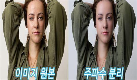포토샵 얼굴 보정 (쉬운 피부 보정&주파수 분리) : 네이버 블로그