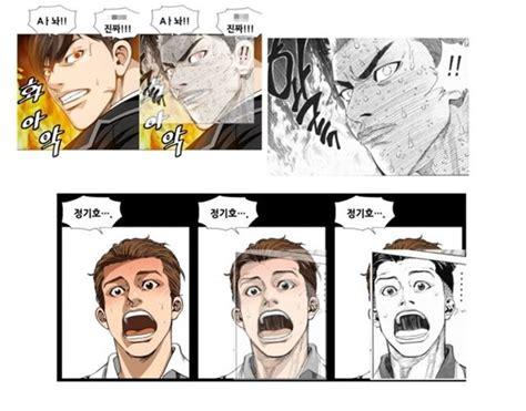 '4화 만에 연재 중단' 만화가 김성모, 슬램덩크 표절 의혹