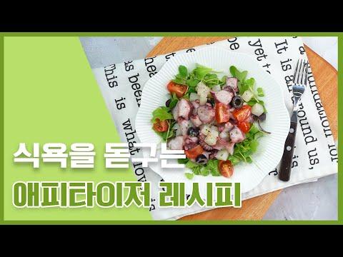 울산 맛집 롯데시티호텔 C카페 뷔페 고급지다! : 네이버 블로그