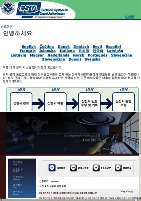수수료 떼는 '대행 사이트' 조심 - 조선닷컴 - 사회 > 사건사고