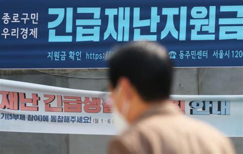 11일부터 카드사 홈페이지에서 재난지원금 신청 - Chosunbiz > 금융