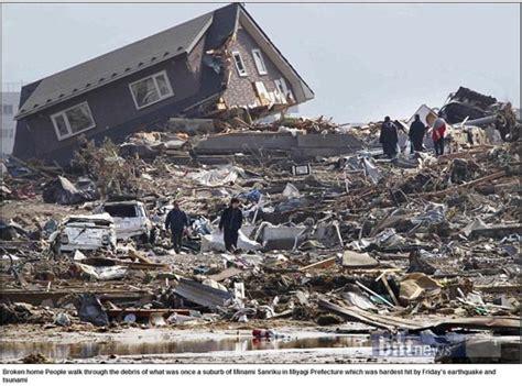 일본 지진, 화산 폭발, 쓰나미, 도쿄, 강진, 지진피해, 사망자