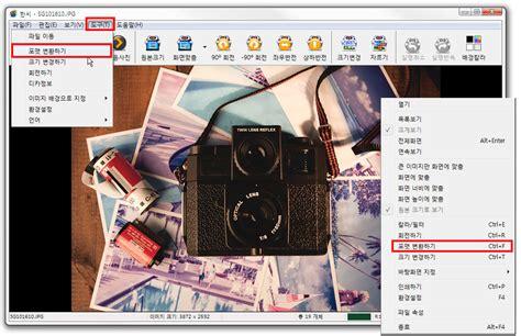 천만송이장미 :: JPEG, PNG 용량 줄이기