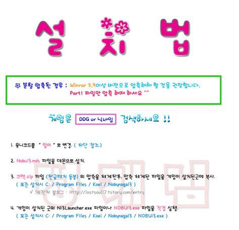 [ 신장의 야망 13 - 천도 (한글) ] 토렌트