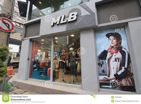 Mlb shop in Jeju editorial image